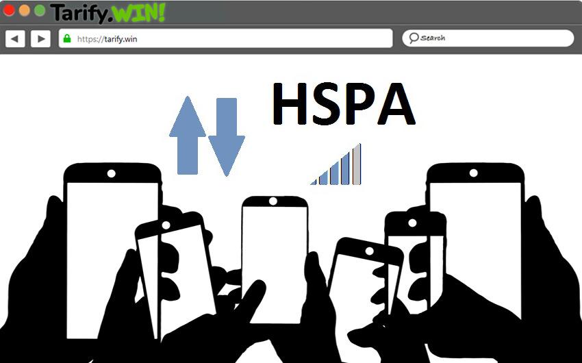 ¿Cómo potencia el HSPA a una red móvil de tercera generación? Beneficios