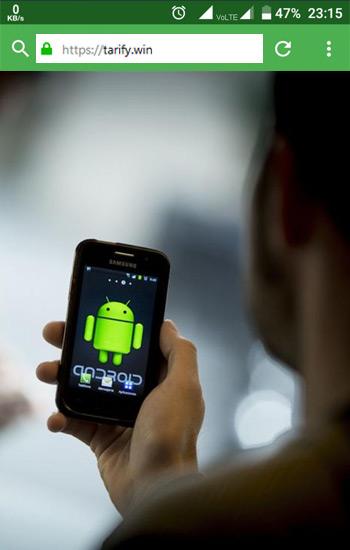 ¿Cómo configurar el APN en Android?