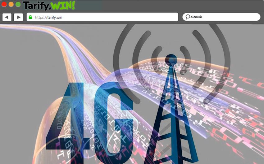 ¿Cuál es la velocidad máxima de transmisión de datos que puede alcanzar el 4G?