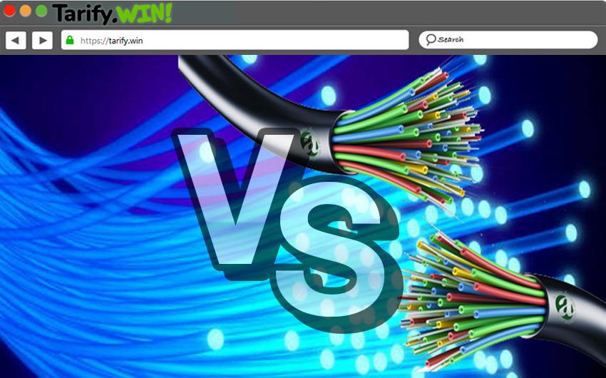 ¿Cuáles son las diferencias entre la fibra simétrica y la fibra óptica?