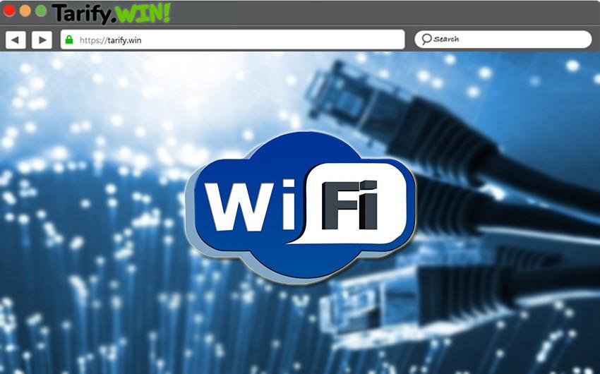 ¿Es el WiFi un tipo de conexión a Internet? ¿Cómo funciona?