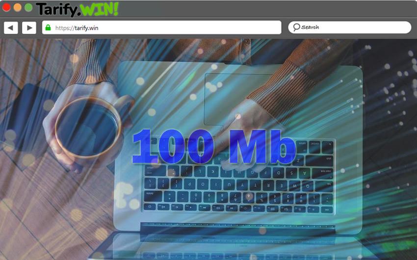 ¿Para qué necesito un Internet de 100 MB? ¿Qué usos puedo darle?