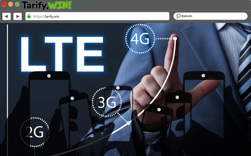 ¿Qué necesito para tener LTE en mi móvil?