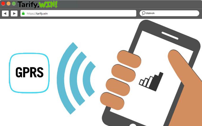 ¿Qué tipo de tecnología utilizan las redes de móviles por GPRS?