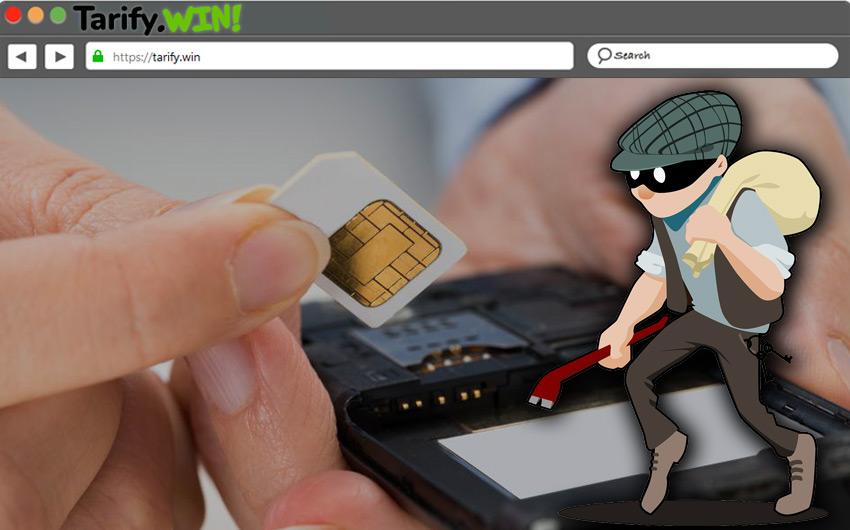 ¿Qué es SIM Swapping?