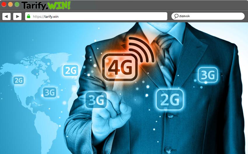 ¿Qué es la red 4G?