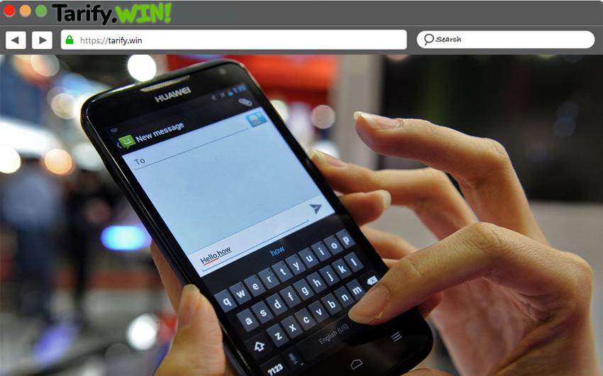 ¿Qué es un SMS Premium?