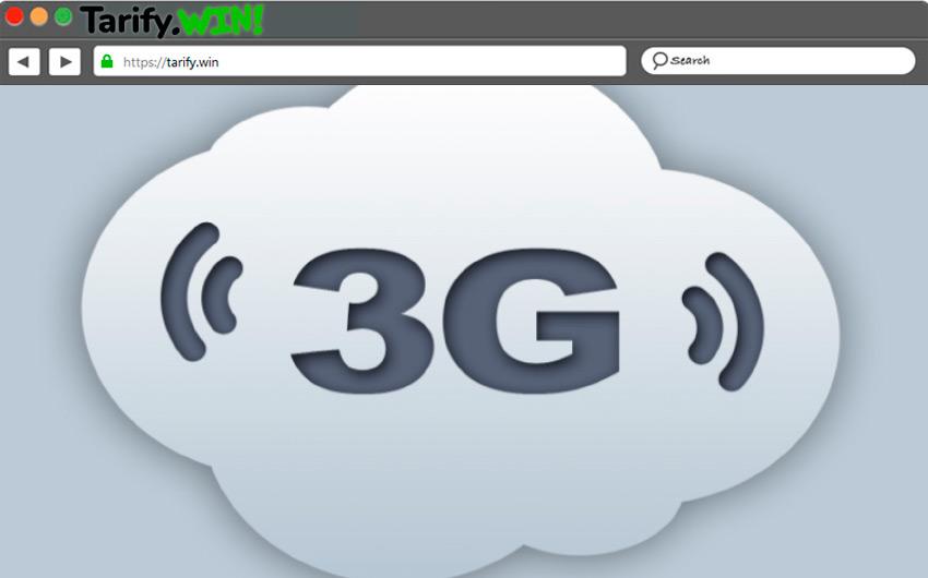 Arquitectura delSistema universal de telecomunicaciones móviles ¿Cómo funciona el 3G?