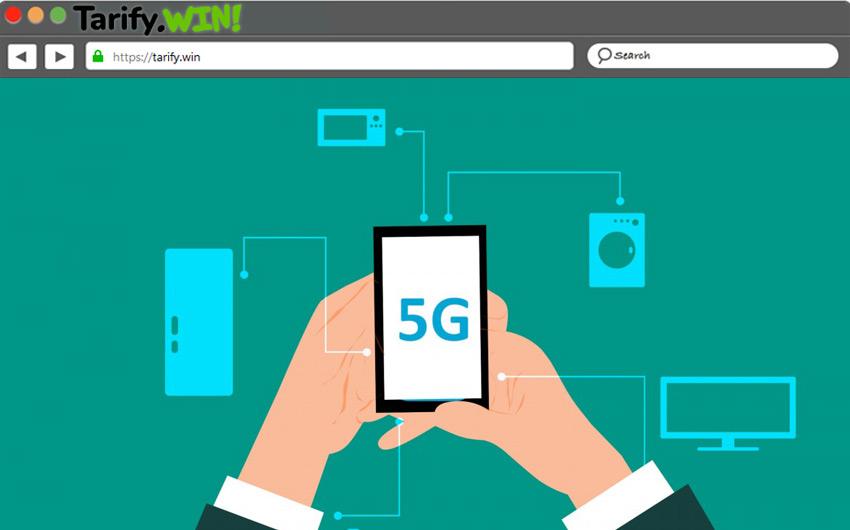 Cobertura de la red 5G