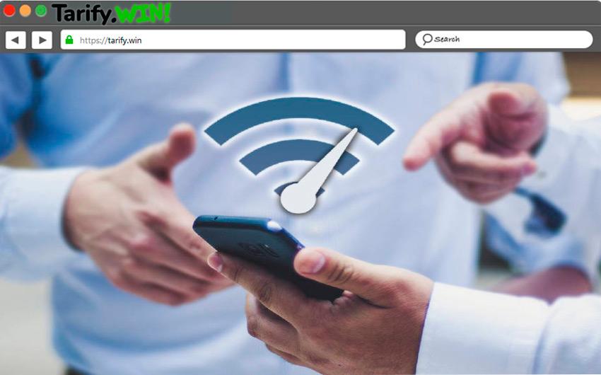 Consejos para optimizar tu señal WiFi y hacer que tu conexión a Internet sea mucho más rápida