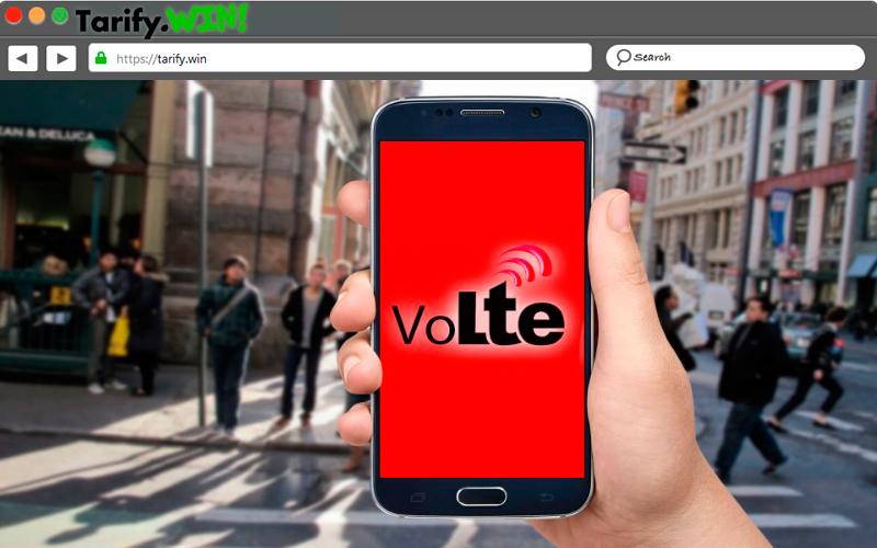 ¿Cuáles son las principales ventajas de las llamadas de VoLTE?