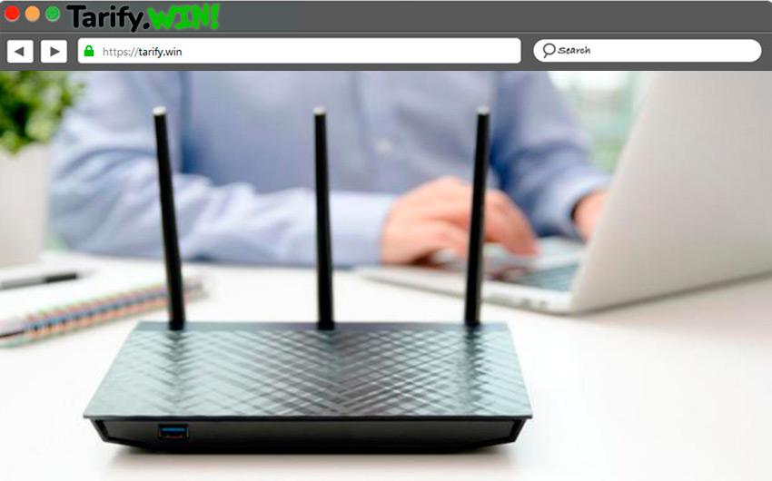 Devolver el router