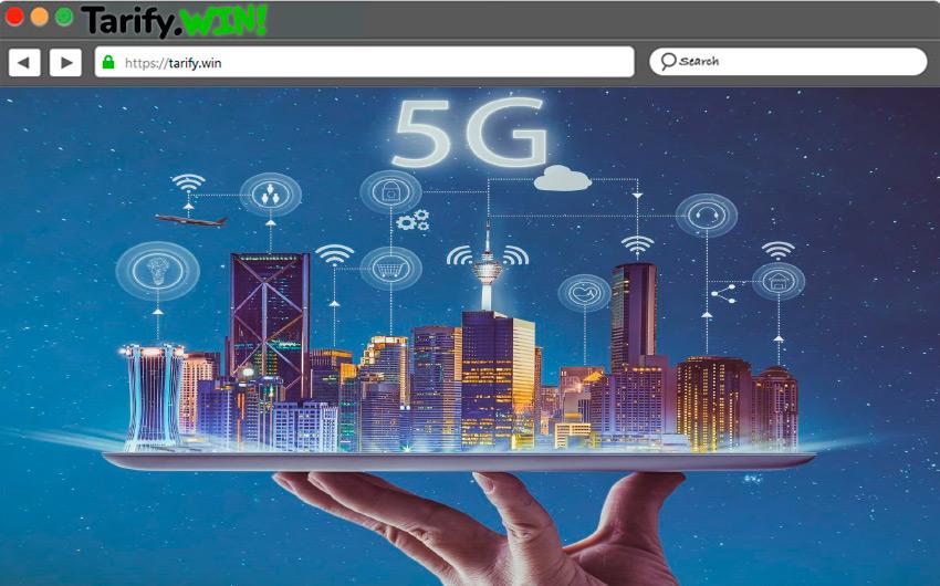 ¿Existe una conexión a Internet más veloz que la fibra a 1 GB o más?