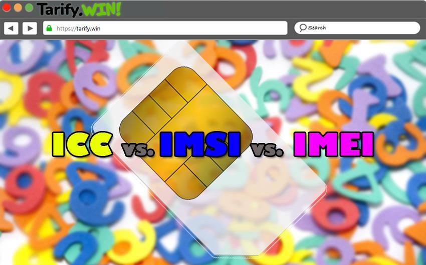 ICC vs IMSI vs IMEI ¿En qué se diferencian estos códigos de mi SIMcard?