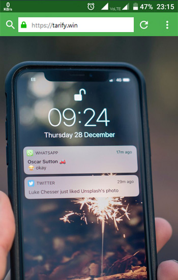Olvido de los SMS