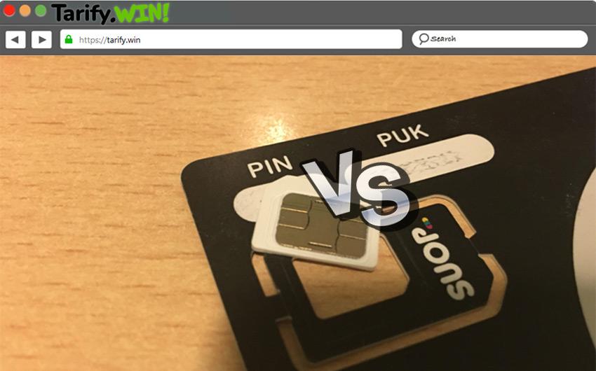 PIN y PUK ¿cuáles son las diferencias entre uno y otro?