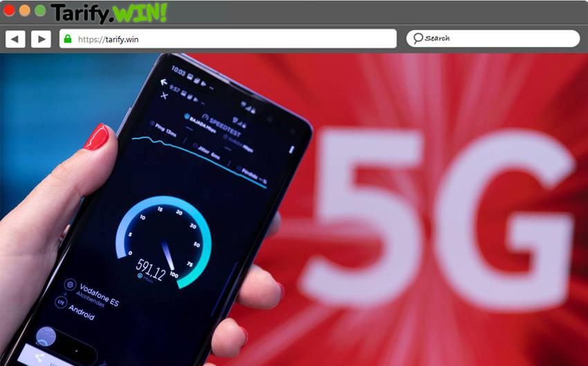Parámetros de la red 5G