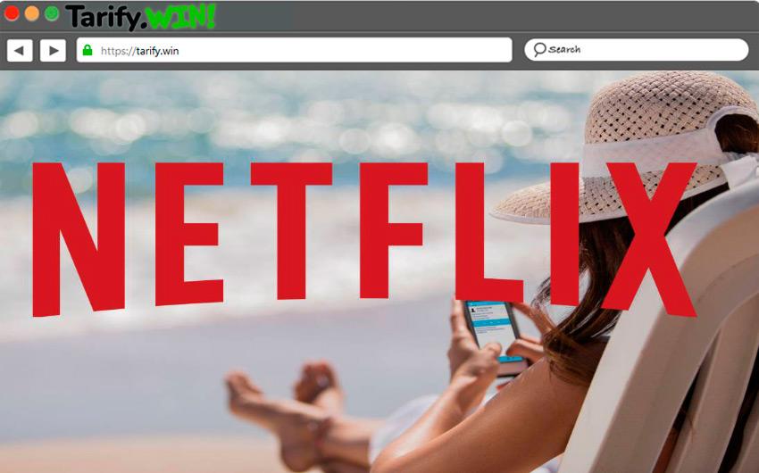 Para ver películas y series en Netflix con HD
