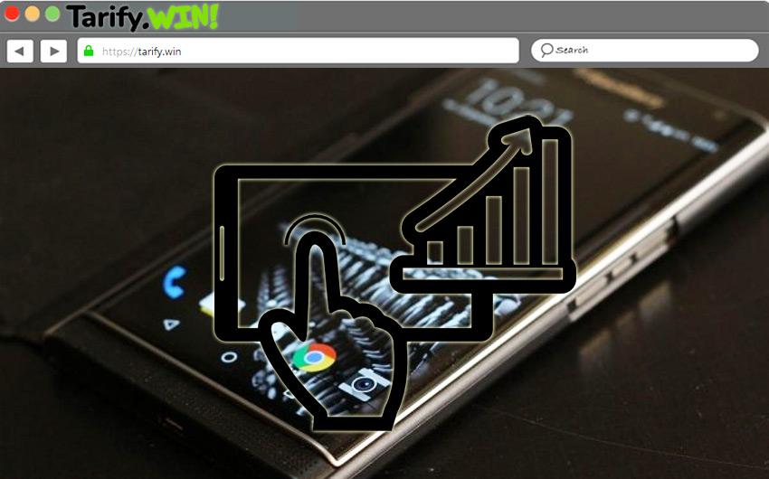 Pasos para aumentar los datos móviles en tu tarifa de telefonía móvil en todos los operadores