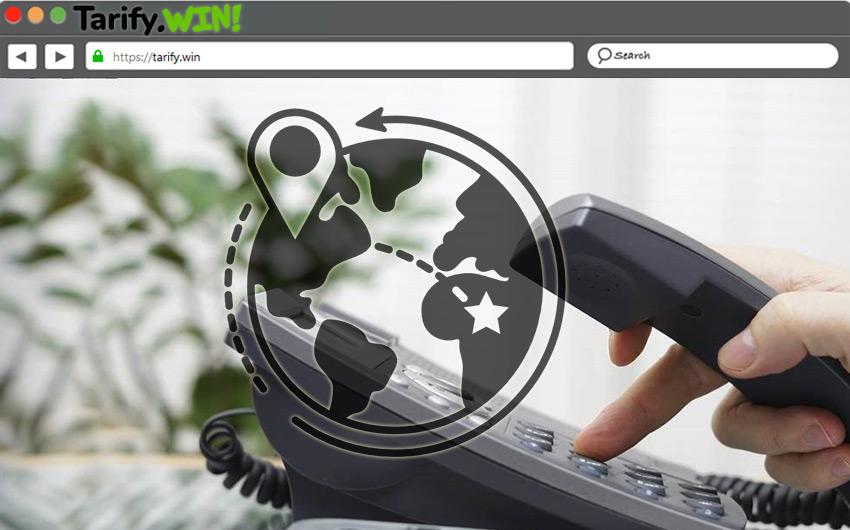 Pasos para configurar un servicio de VoIP para realizar llamadas a todo el mundo