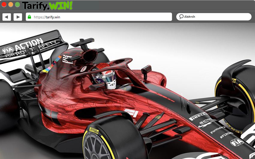 formas para ver la F1.