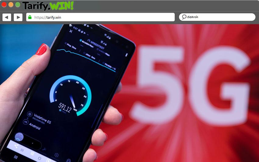 Podré utilizar la red 5G en mi actual móvil En qué modelos estará disponible