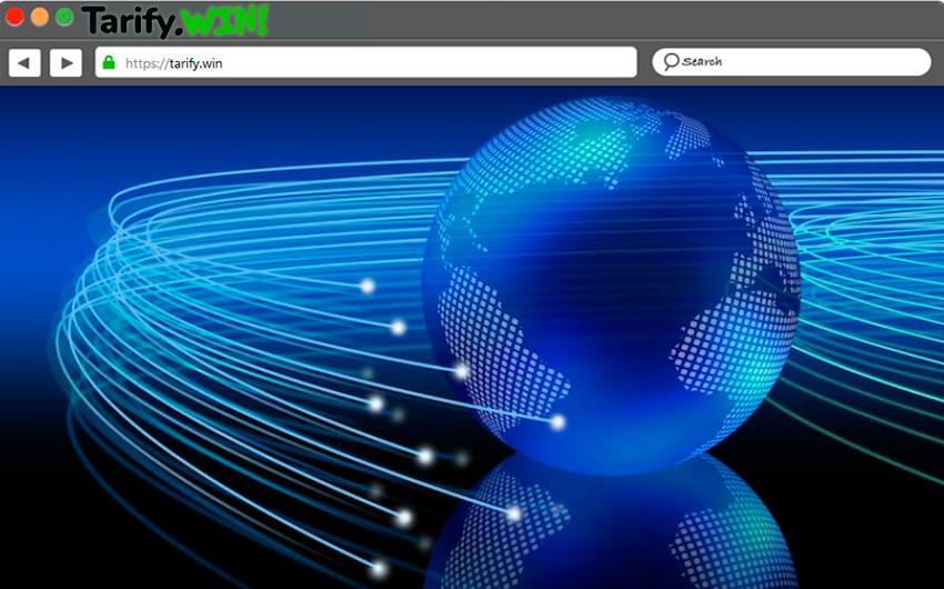 ¿Qué es el HFC y para qué sirve este tipo de conexión a Internet?