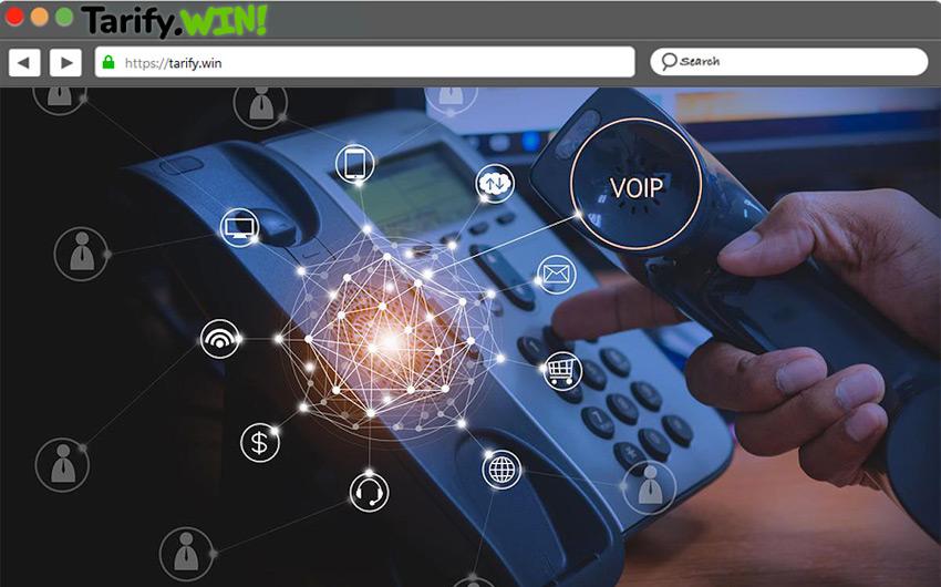 Qué es la telefonía IP y para qué sirve esta tecnología
