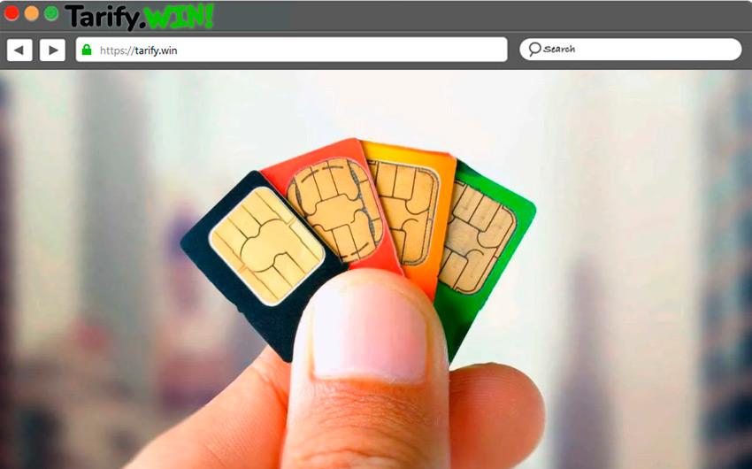 ¿Qué es una tarjeta SIM y para qué se utilizan en telefonía móvil?