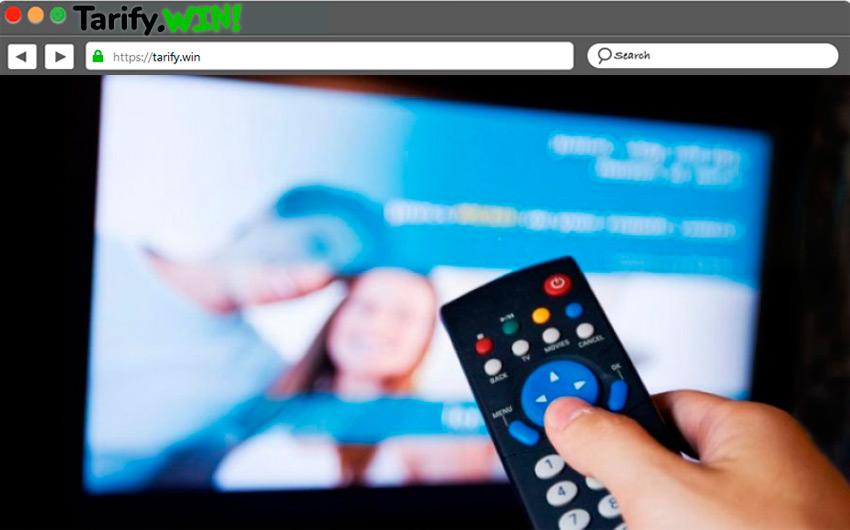 ¿Qué tener en cuenta antes de elegir una tarifa de TV de pago para contratar en casa?