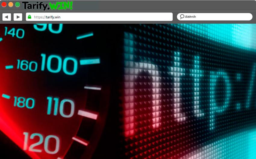 ¿Qué velocidad de Internet debo contratar según mis necesidades como usuario?