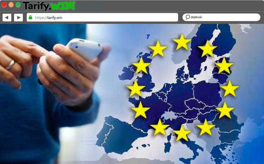 Roaming gratis en Europa ¿En qué países puedo utilizar mi tarifa sin coste adicional?