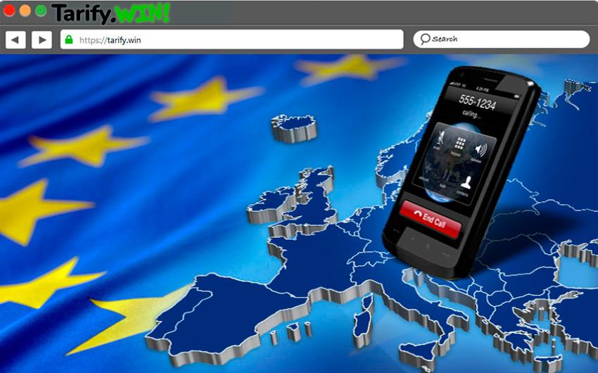 Roaming gratis en Europa ¿Realmente necesito una tarifa con bonos de roaming?