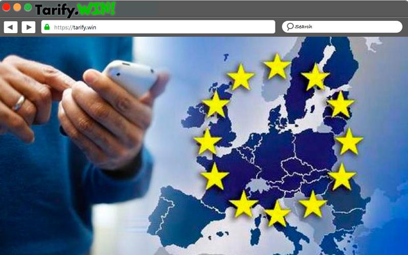 Roaming gratis en Europa, utiliza tu tarifa sin coste adicional en toda la Unión Europea ya es una realidad