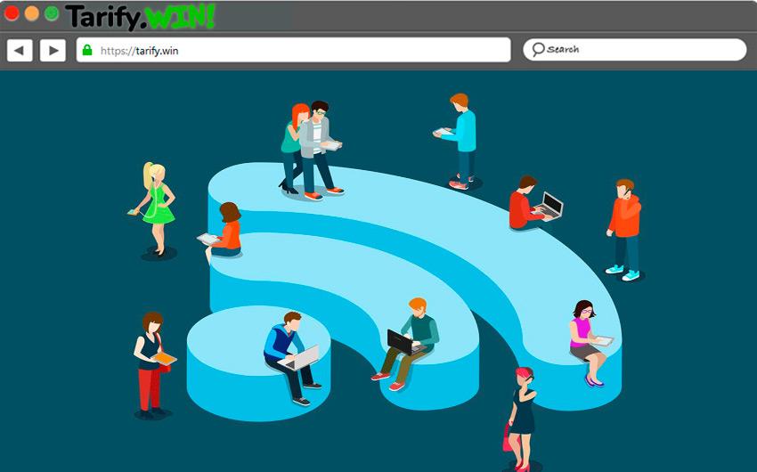 Tipos de redes WiFi ¿Cuál es la mejor de todas?