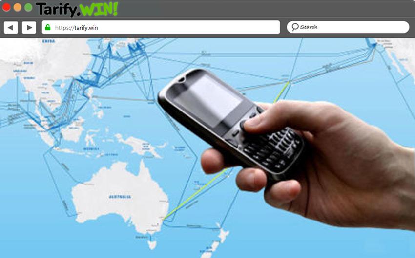 activa y desactiva la itinerancia de datos