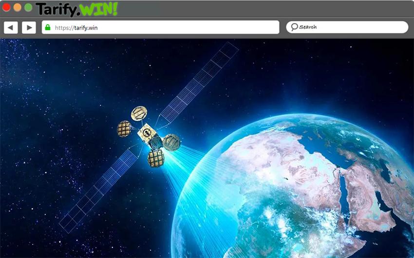 conexion a internet por satelite