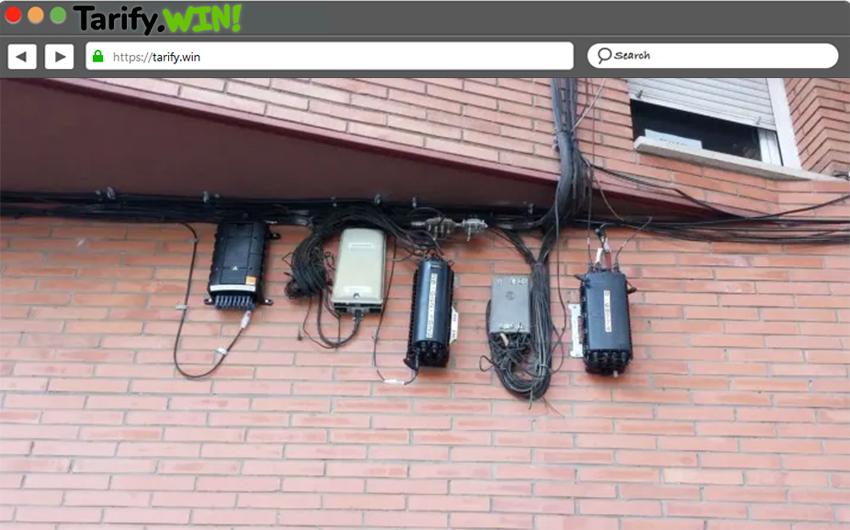 instalación de fibra óptica en mi edificio o casa